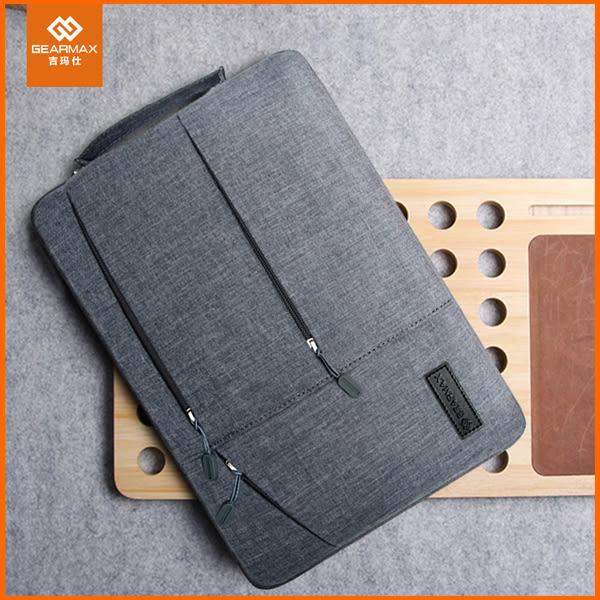 吉瑪仕 蘋果 聯想 華碩 筆記本電腦包Macbook11.6 12 13 15.4筆電內膽包 手提包 防潑水 【極品e世代】