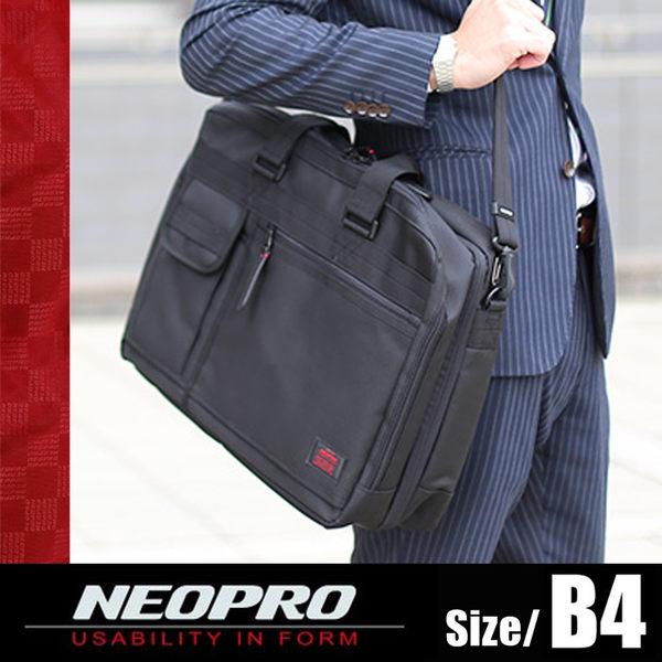 現貨配送【NEOPRO】日本機能包 雙層空間B4 手提 電腦公事包EX可伸縮擴充 男女推薦商務【2-033】