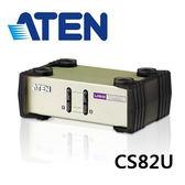 ATEN CS82U 2 埠PS 2 USB KVM 多電腦切換器