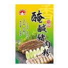 醃漬幫手【新光洋菜】-醃鹹豬肉粉-3入...