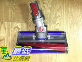 [網購退回,只有兩組] Dyson Fluffy電動軟質碳纖維滾筒吸頭 Dyson V7 or V8 硬地板 _U341