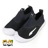 PUMA Aquacat Shield PS 套入式 中童 運動鞋 黑 NO.R6684(37486001)