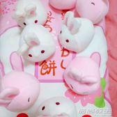 創意小物少女心爆棚的禮物房間裝飾小物可愛閨蜜粉色少女