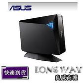 ASUS 華碩 BW-16D1H-U/PRO 外接式藍光燒錄機 USB 3.0 介面 (可相容USB2.0) ( BW-16D1H-U )
