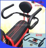 好康618 加大加厚電動車兒童座椅電瓶車寶寶后坐椅