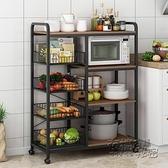 廚房置物架落地多層可移動帶輪放蔬菜儲物架微波爐烤箱收納放鍋架 衣櫥秘密