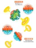 兒童浴室洗澡寶寶戲水玩具旋轉噴水八爪魚小噴泉花灑嬰兒洗澡玩具