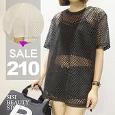 SISI【T5057】性感透視感 韓版寬鬆顯瘦鏤空網格中長款短袖T後開叉上衣