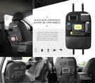 車之嚴選 cars_go 汽車用品【AW-95】韓國Autoban 高質感皮革後座置物收納袋 飲料雜誌袋 面紙盒套 黑色