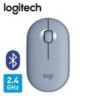 【Logitech 羅技】M350 鵝卵石無線滑鼠-天空藍 【贈UNT指甲油+炫彩鼠墊4ZSW186+181A送完為止】