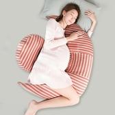 枕工坊孕婦枕頭護腰側睡枕睡覺側臥枕孕u型枕多功能抱枕托腹神器 NMS陽光好物