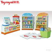 *babygo*日本樂雅Toyroyal 小小便利商店組