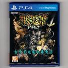 【PS4原版片 可刷卡】 魔龍寶冠 Pro 中文版全新品【台中星光電玩】
