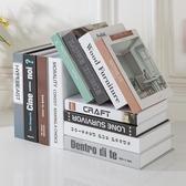 假書 現代北歐風格假書簡約裝飾品擺件道具書模型創意擺設書盒子