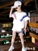 女童夏裝套裝兒童裝潮時髦超洋氣大童運動兩件套【奇趣小屋】