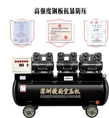 高壓打氣泵空壓機小型無油靜音裝修工業級空氣壓縮機220v家用噴漆 mks 快速出貨