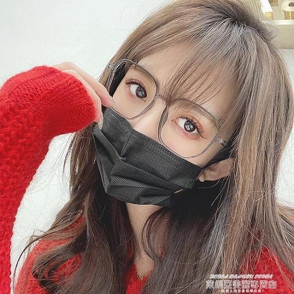 眼鏡框 防輻射抗藍光可配素顏顯瘦平光護目眼鏡女眼睛框男韓版 萊俐亞