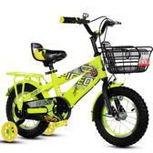 飛鴿兒童自行車2-3-4-6-7-8-9-10歲寶寶18寸童車男女小孩腳踏單車WD 溫暖享家