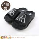 兒童拖鞋 台灣製星際大戰授權正版拖鞋 魔法Baby