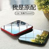 無線充電器無線充電器蘋果x手機專用iphone x手機iphone xs max快充xr萬能通用安卓  走心小賣場