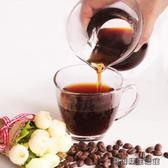手沖咖啡壺美式家用咖啡器具 易樂購生活館