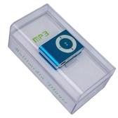 【降價一天】買一送二!學生隨身聽夾子MP3無屏插卡MP3播放器迷你跑步運動MP3帶記憶播放