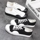 帆布鞋 大學生低幫休閒鞋【非凡上品】nx2657