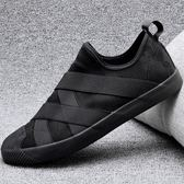 男帆布鞋 平底鞋 秋冬 韓版 潮流百搭懶人鞋一腳蹬平底板鞋休閒鞋《印象精品》q1880