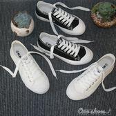 韓國ulzzang 原宿 百搭帆布鞋女平底休閒 小白鞋女鞋布鞋One shoes6 5