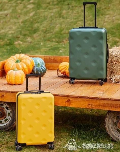 行李箱 大容靜音萬向輪輕便拉桿箱子旅行箱20寸登機【快速出貨】