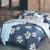 100%純棉 5x6尺春夏涼被/空調被「夢境花-藍」《生活美學》