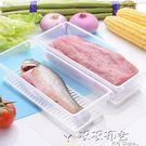 日本廚房冰箱保鮮盒魚肉收納盒塑膠密封盒長方形食品盒瀝水冷藏盒
