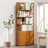 楠竹六層70cm帶門書櫃 組合書櫃 收納櫃 書櫃 書架 展示置物櫃 置物架【YV9894】快樂生活網