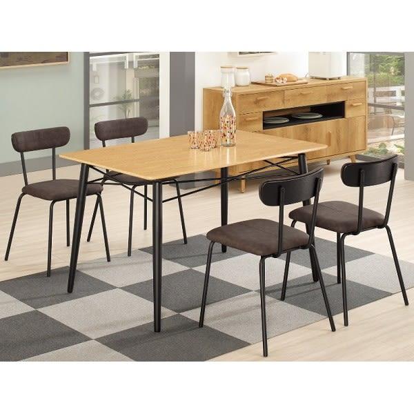 餐桌 MK-980-1 尤妮絲4尺餐桌 (不含椅子)【大眾家居舘】