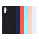 三星 Note10 Note10+ 素色全包覆軟殼 手機殼 全包邊 軟殼 簡約 素面 保護殼