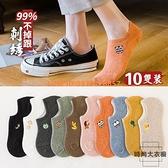 10雙丨襪子女船襪夏女士淺口潮防滑短襪夏季薄款純棉不掉跟【時尚大衣櫥】