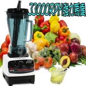 ◤可打生機食品,嬰兒副食品果泥►尚朋堂2.0L生機調理冰沙機(SJ-2000M)