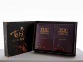 【TGC】台灣古坑嚴選高山咖啡豆精品禮盒