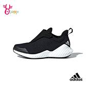 adidas FORTARUN AC K 中童 運動鞋慢跑鞋 S9308#黑白◆OSOME奧森鞋業