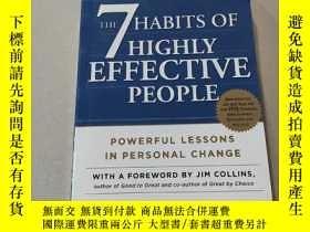 二手書博民逛書店THE罕見7 HABITS OF HIGHLY EFFECTIVE PEOPLE:高效能人士的7個習慣(外文)