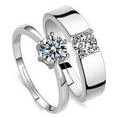 全館83折 S925純銀情侶戒指一對刻字指環飾品求婚仿真鉆戒男女活口對戒開口
