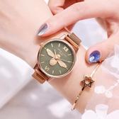 ins抖音網紅同款女士手錶新款女學生韓版時尚簡約氣質防水女錶 - 維科特