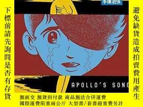 二手書博民逛書店Apollo s罕見SongY255562 Osamu Tezuka Vertical 出版2007