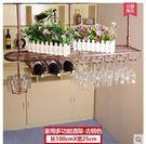 歐式鐵藝吊杯架紅酒杯架倒掛酒架懸掛酒杯架(大圓方長100cm寬25cm古銅)