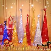 鐵藝發光聖誕樹1.2米1.5米1.8米套餐聖誕節裝飾用品商場場景布置 LannaS YDL