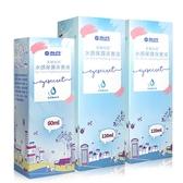 海昌 美麗秘密水感保濕保養液(120ml)x2+60ml合計300ml 旅行專用組