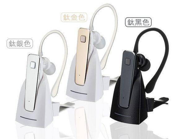 【X-LIVE】R6100T車載磁吸式充電鋁合金無線藍牙耳機(附充電座) 台灣晶片