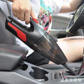 車用吸塵器車內汽車家用12v大功率充電式干濕兩用 nm7544【歐爸生活館】