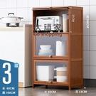 書架 多層收納架 廚房用品收納櫃子家用大全落地多層多功能置物架帶門儲物櫃書架木