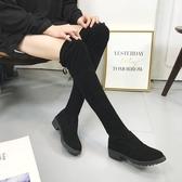 長靴 黑色瘦瘦靴2019秋季新款粗跟性感過膝長靴磨砂復古長筒靴女靴子潮【快速出貨】